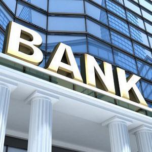 Банки Охи