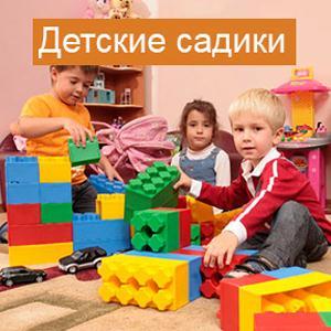 Детские сады Охи