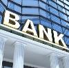 Банки в Охе