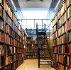 Библиотеки в Охе