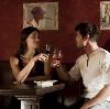 Рестораны, кафе, бары в Охе