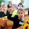 Школы в Охе